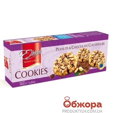 Печенье Эльбфайн (Elbfein) с арахисом и шоколадом 150г – ИМ «Обжора»