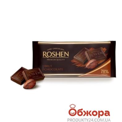 Шоколад Рошен экстрачерный 90 г – ИМ «Обжора»