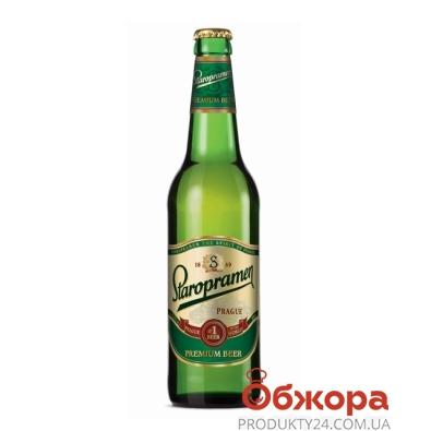 Пиво Старопрамен 0,5л світле – ІМ «Обжора»