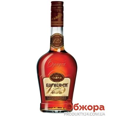Бренди Борисфен Classic 0,5 – ИМ «Обжора»