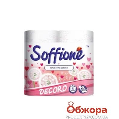 Туалетная бумага Софионе бело-роз. Декор 4 шт. – ИМ «Обжора»