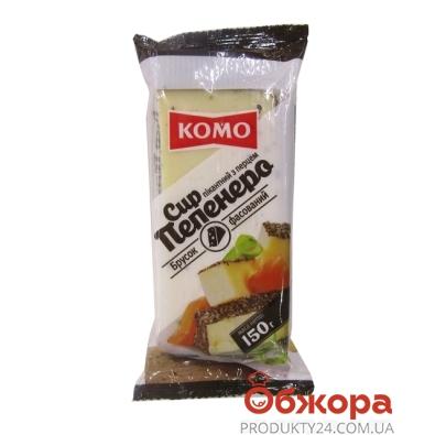 Сыр Пепенеро 50% Комо 150 г – ИМ «Обжора»