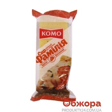 Сыр Фамилия 30% Комо 150 г – ИМ «Обжора»