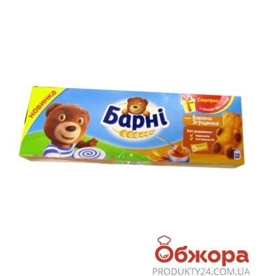 Бисквит Корона Барни сгущенка 30г 5шт – ИМ «Обжора»