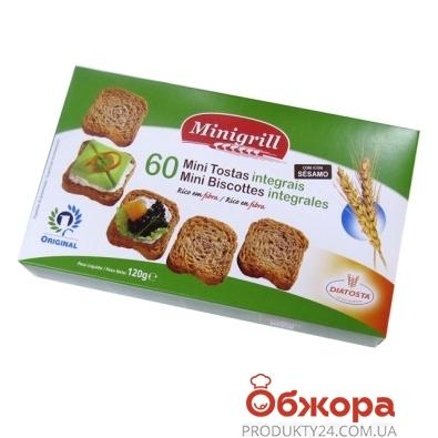 Тосты Tostagrill пшеничные цельного зерна 225 г – ИМ «Обжора»