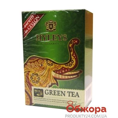 Чай Хейлис (Hyleys) Зеленый 90 г – ИМ «Обжора»