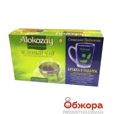 Набор Чайный Алокозай (Alokozay) Зеленый 100п + Чашка – ИМ «Обжора»