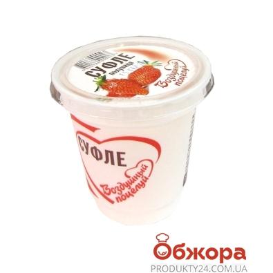 Суфле Воздушный поцелуй Клубника 10% 80 г – ИМ «Обжора»