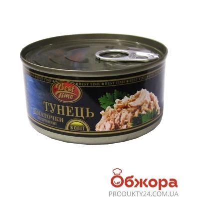 Тунец Бест Тайм кусочки в масле  ключ 185 г – ИМ «Обжора»