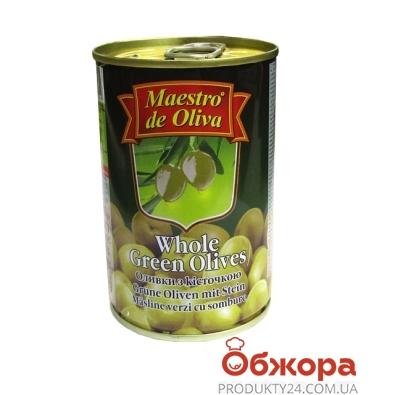 Оливки Маэстро де олива (Maestro de Oliva)  280г с/к – ИМ «Обжора»