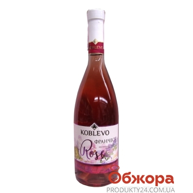 Вино Коблево (KOBLEVO) Сомелье Франческа розовое п/сл. 0,7 л – ИМ «Обжора»