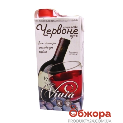 Вино Котнар (Cotnar) Виниа Столовое красное сухое 1 л – ИМ «Обжора»