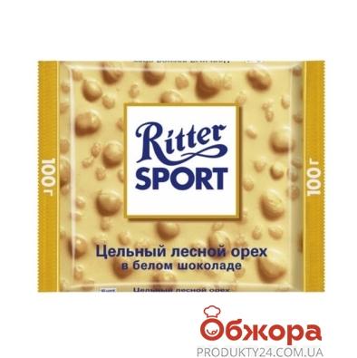 Шоколад Риттер спорт (Ritter Sport) белый цельный орех 100 г – ИМ «Обжора»