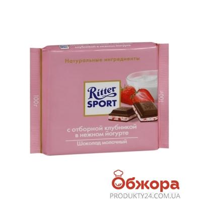 Шоколад Риттер спорт (Ritter Sport) Ежевика йогурт 100 г – ИМ «Обжора»