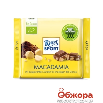 Шоколад Риттер спорт (Ritter Sport) макадамия 100 г – ИМ «Обжора»