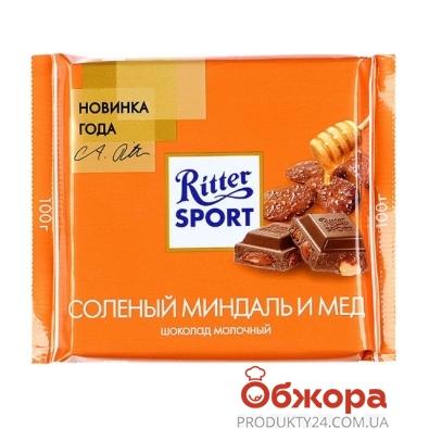Шоколад Риттер спорт (Ritter Sport) мёд солёный миндаль 100 г – ИМ «Обжора»
