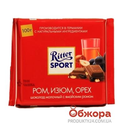 Шоколад Риттер спорт (Ritter Sport) ром изюм орех 100 г – ИМ «Обжора»