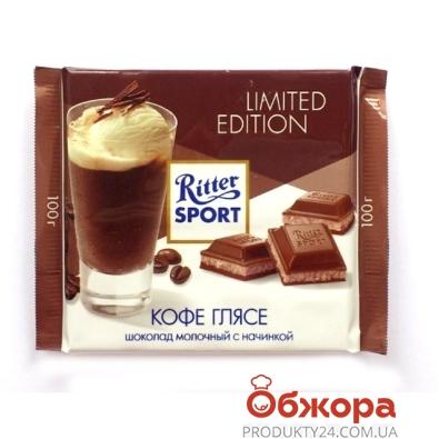Шоколад Риттер спорт (Ritter Sport) холодный кофе 100 г – ИМ «Обжора»