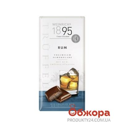 Шоколад Weinrichs 1895 молочный ром-трюфель 100 г – ИМ «Обжора»