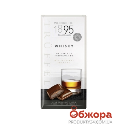 Шоколад Вейнрих (Weinrichs) 1895 молочный виски-трюфель 100 г – ИМ «Обжора»
