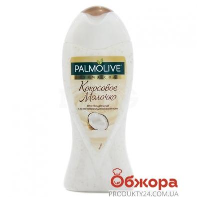 Гель для душа Палмолив (Palmolive) Gourmet Spa Кокосове молоко 250 мл – ИМ «Обжора»