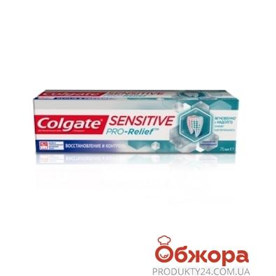 Зубная паста Колгейт (Colgate) Sensitive Pro-Relif обновлен. и контроль 75 мл – ИМ «Обжора»