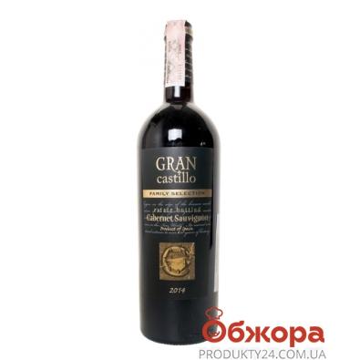 Вино Гран Кастильо (Gran Castillo) Каберне Совиньон красное полусухое 0,75 л – ИМ «Обжора»