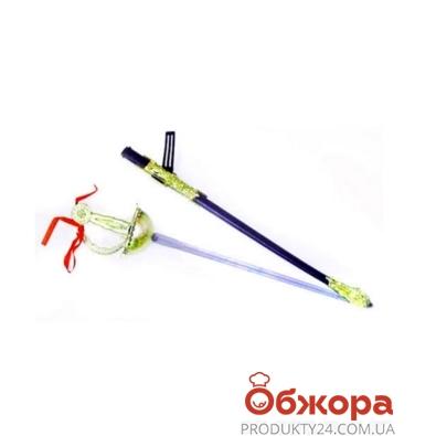 Игр. Шпага  9709 кул., 69 см – ИМ «Обжора»