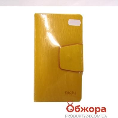 Блокнот В6  кож. обложка на застежке Б*48082 – ИМ «Обжора»