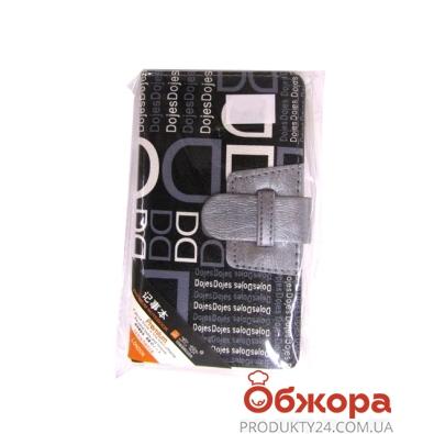 Блокнот на застежке кож зам. А6.,Б*2560 – ИМ «Обжора»