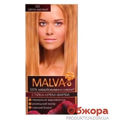 Краска Малва (Malva) hiar color свет.русый – ИМ «Обжора»