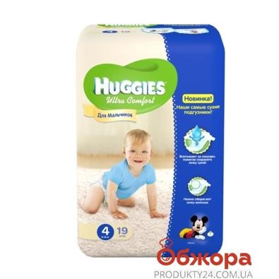 Подгузники Хаггиз (Huggies)  Ультра Комфорт Смолл 4 д/мальч. – ИМ «Обжора»