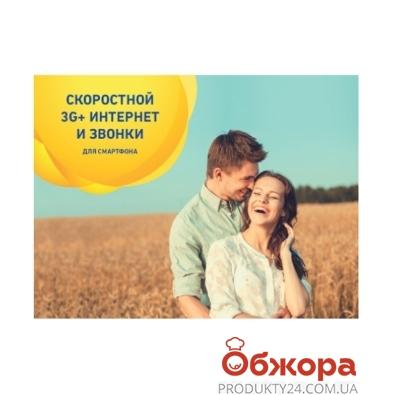 СП Лайф 3G Смартфон – ИМ «Обжора»