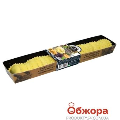 Равиоли Майстер сыр, базилик, картофель 250 г – ИМ «Обжора»