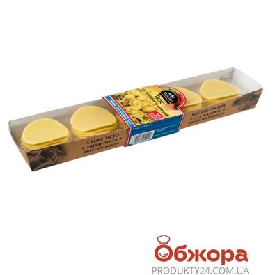 Тесто Майстер для пельмений и вареников 400 г – ИМ «Обжора»