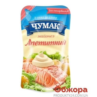 Майонез Чумак Аппетитный 180 г – ИМ «Обжора»