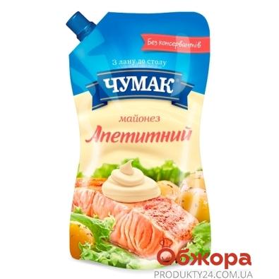 Майонез Чумак Аппетитный 600 г – ИМ «Обжора»