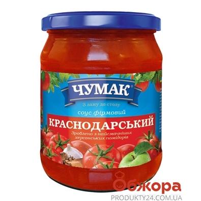 Соус Чумак Краснодарский 500 г – ИМ «Обжора»