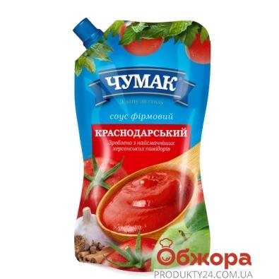 Соус Чумак Краснодарский фирменный 450г – ИМ «Обжора»
