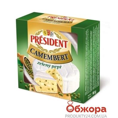 Сыр Президент (President) Камамбер с зеленым перцем 90 г – ИМ «Обжора»