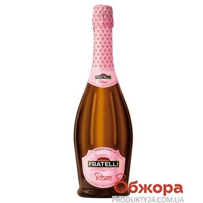 Вино игристое Фрателли (Fratelli) п/сл розовое 0,75 л – ИМ «Обжора»
