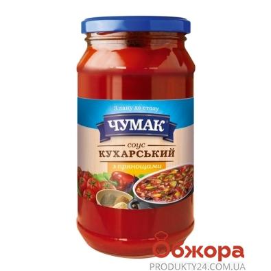 Соус Чумак Кухарский с пряностями 540г – ИМ «Обжора»