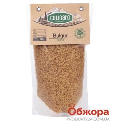 Булгур Кулинаро (Culinaro) 400 г – ИМ «Обжора»