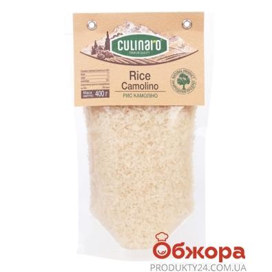 Рис Кулинаро (Culinaro) Камолино 400 г – ИМ «Обжора»