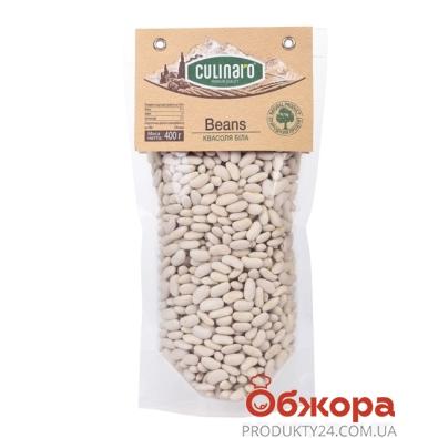 Фасоль белая Кулинаро (Culinaro) 400 г – ИМ «Обжора»
