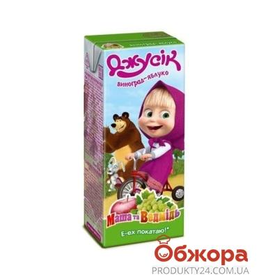 Сок Джусик виноград/яблоко 0,2 л – ИМ «Обжора»
