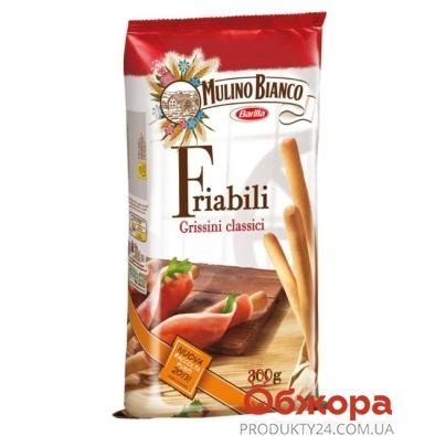 Грисини Барилла Mulino Bianco friabili классические 300 г – ИМ «Обжора»