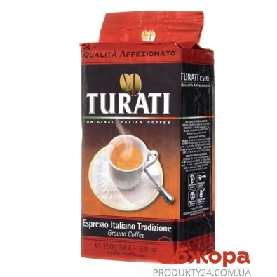 Кофе Turati Qualita Affezionato молотый 250г – ИМ «Обжора»