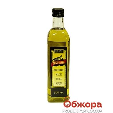 Оливковое масло Кополива (Coopoliva) Extra Virgin 0,5 л – ИМ «Обжора»