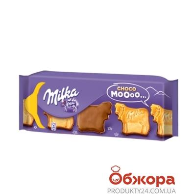 Печенье Милка (Milka) choco moooo 150г – ИМ «Обжора»